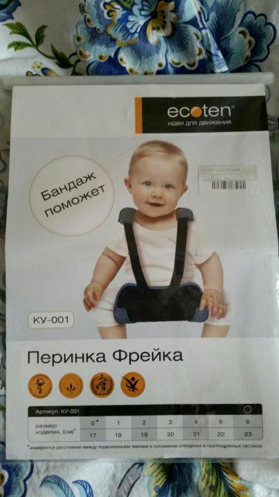 ПЕРИНКА ФРЕЙКА ECOTEN КУ-001