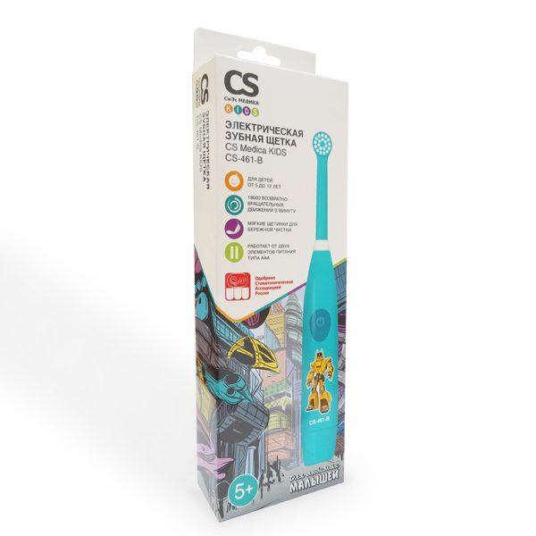 KIDS CS-461-B2
