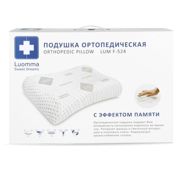 LUMF-524-2