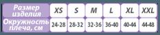 assets_images_таблица-для-Т-8195.png.4025f5f90617a68a27544bbc2a232819