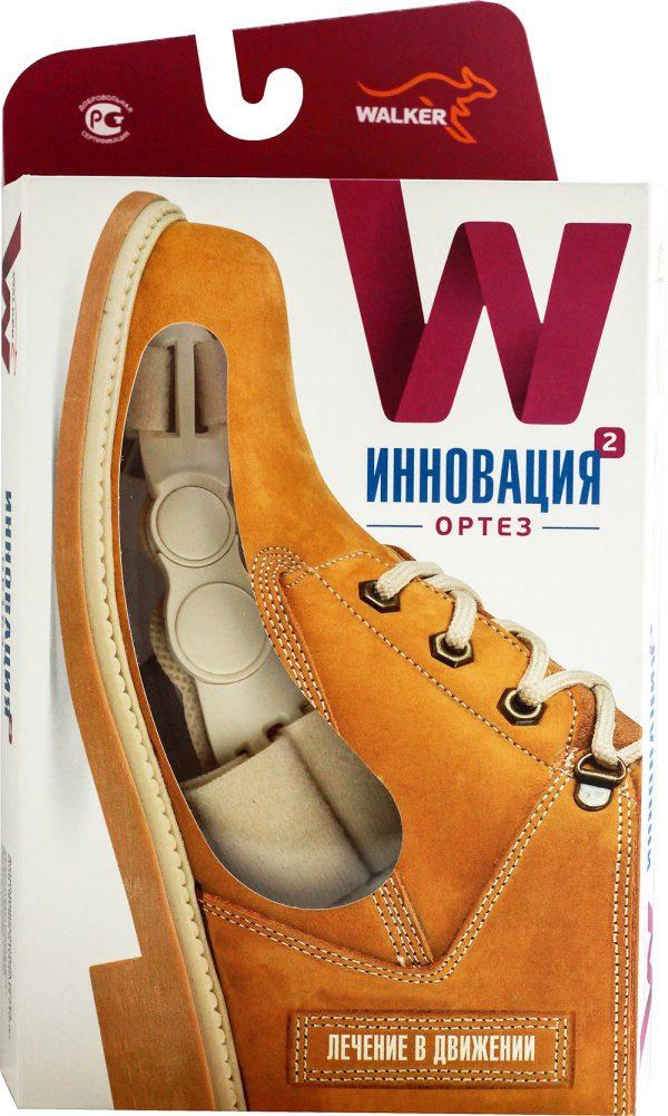 walker-190