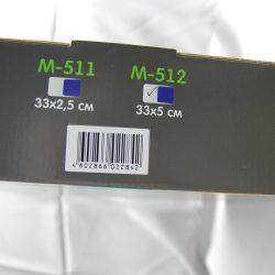 М-512