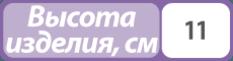 Бандаж на шейный отдел позвоночника для взрослых ТВ-005