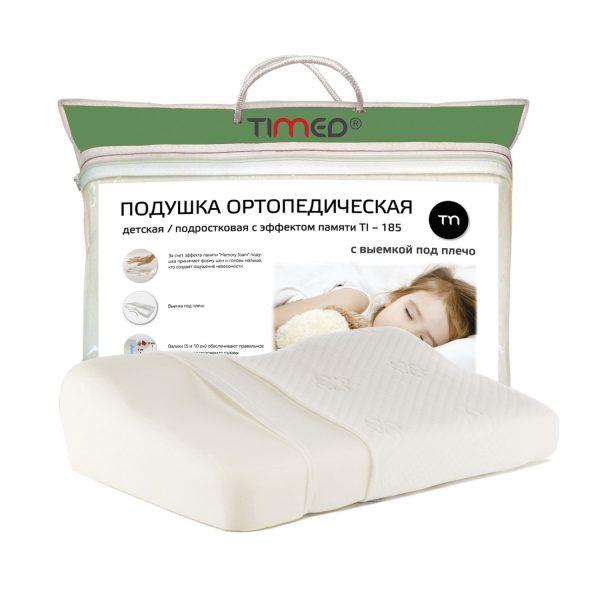 TI–185 Подушка ортопедическая детская/подростковая с эффектом памяти Timed TI–185