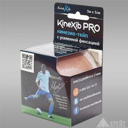 Кинезио-тейп Kinexib Pro (5м*5см) Крейт