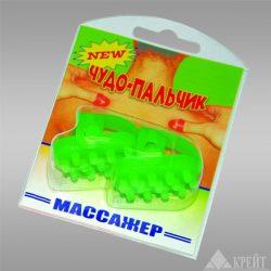 """Массажер медицинский для тела """"Чудо-пальчик"""" (комплект 2 шт) Крейт"""