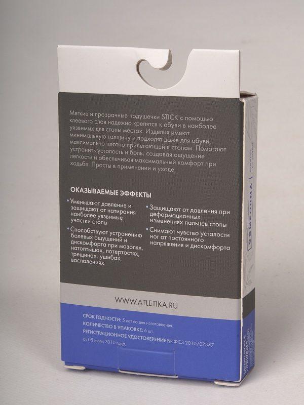 Подушечка силиконовая от натоптышей (универс.разм.) Comforma Light STICK С 1710 1
