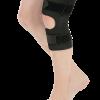 Бандаж компрессионный на коленный сустав (разъемный) Т-8594