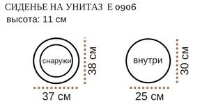 Сиденье для унитаза без поручней Ergoforce E 0906 высота 11 см 2