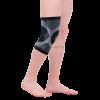 Купить Бандаж эластичный на коленный сустав с ребрами Т-8526 Тривес