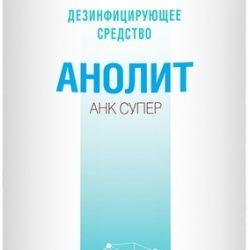 антисептик Анолит 1,5 литра