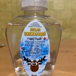 антисептик спиртовой лосьон