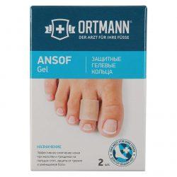 Купить Защищающее приспособление для стопы ORTMANN Ansof F-00041-03