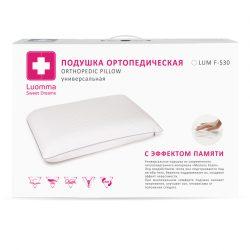 Купить Подушка ортопедическая Luomma LumF-530 универсальная