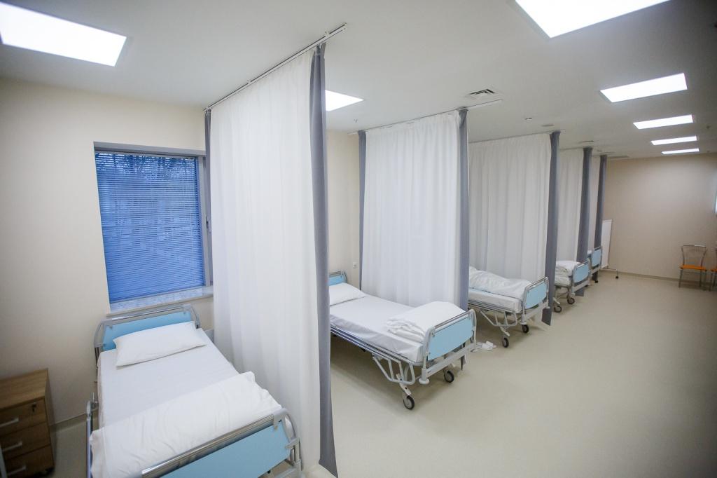 Оснащение дневного стационара медицинской реабилитации